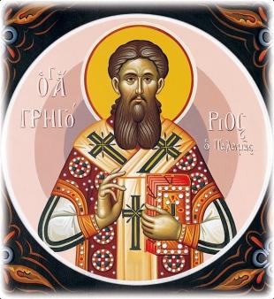 gregory palamas (2)