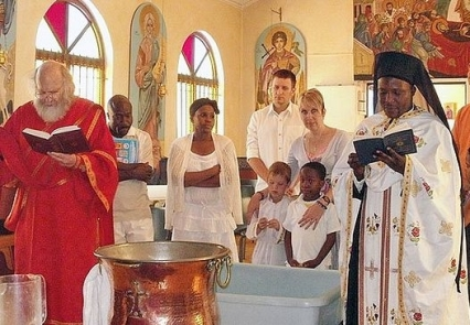 afrobaptism