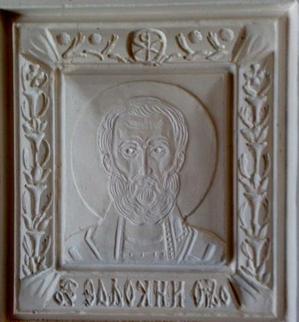 7 - St Nicholas in plaster