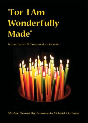 wonderfullymade