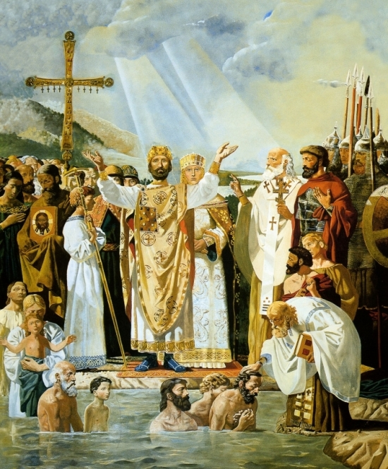 baptismkyiv